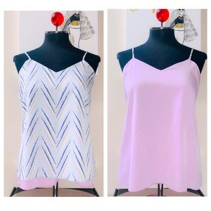 Gorgeous 2 in 1 Reversible Cami Blouse